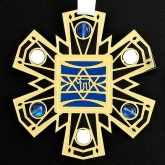 Hanukkah Christmas Ornament - Perfect Solution for Mixed Religion Marriages